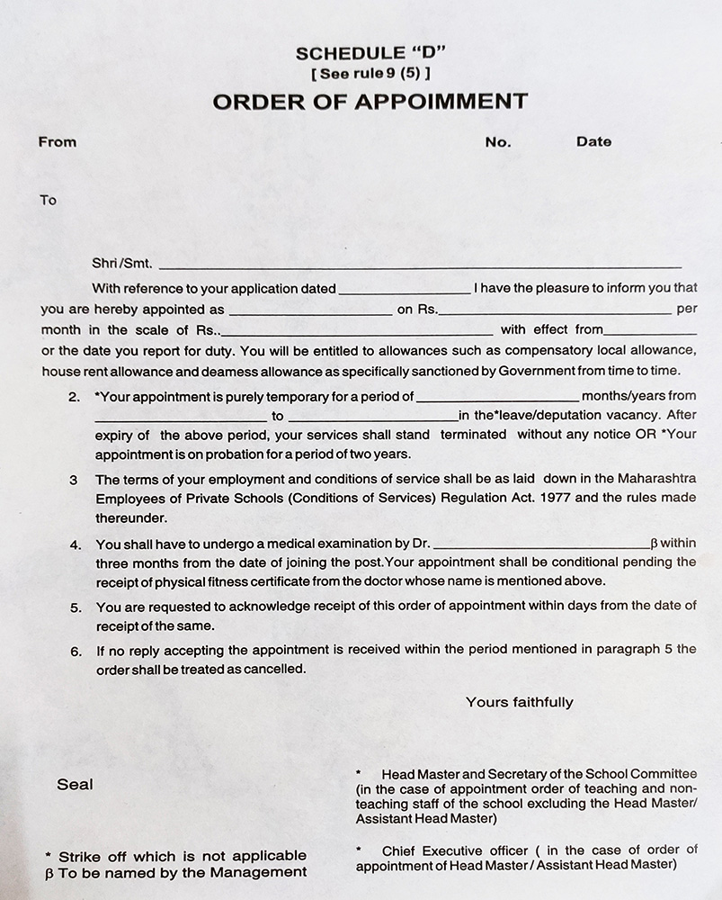 Appointment-Order-Form