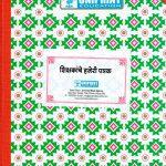 Marathi-Teachers-Muster-Roll-1