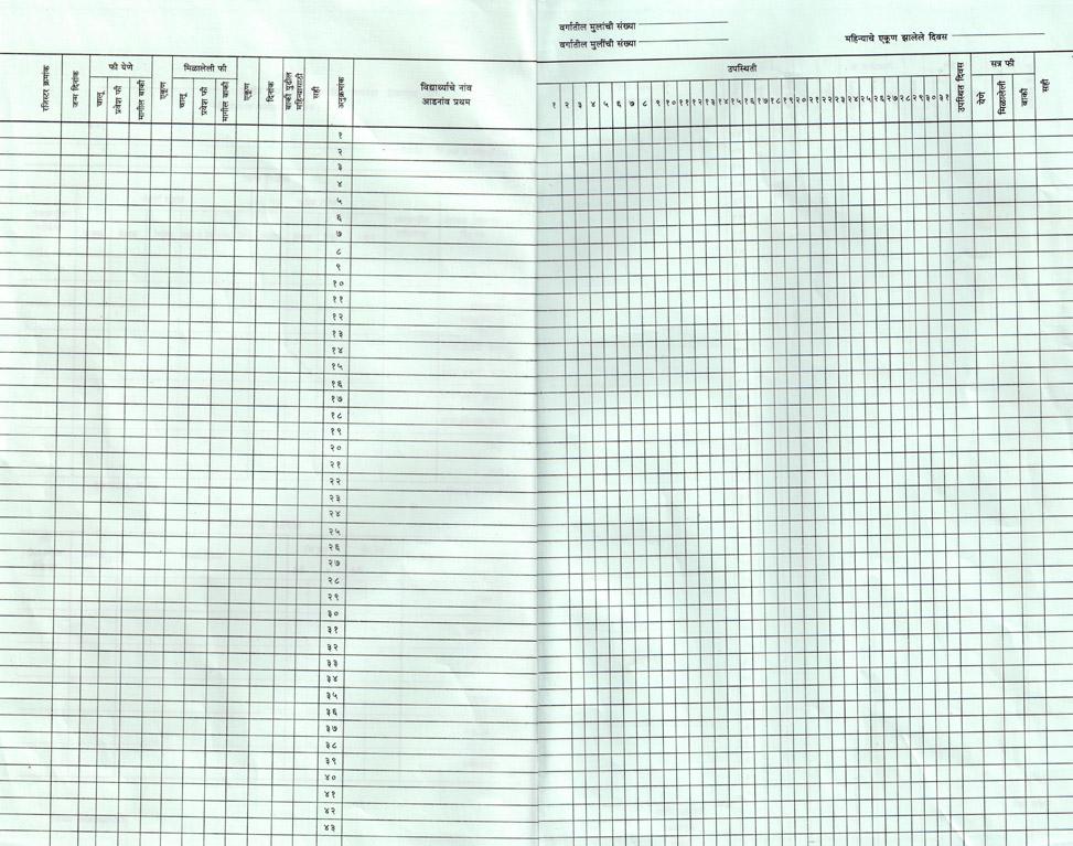 Monthly-Catalogues-Marathi-1