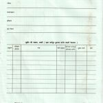 Monthly-Catalogues-Marathi-3