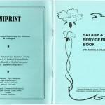 Salary-Service-Record-Book-1