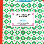 sss-candidate-register-1